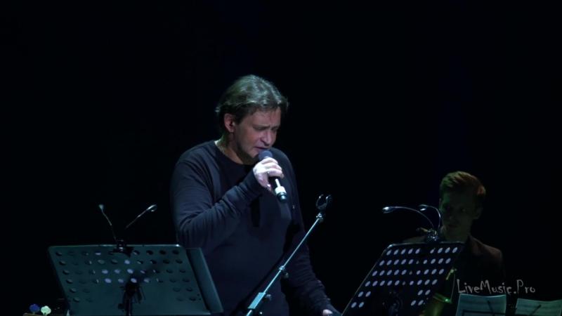 Александр Домогаров Live. В холода, в холода... (Театр Эстрады)