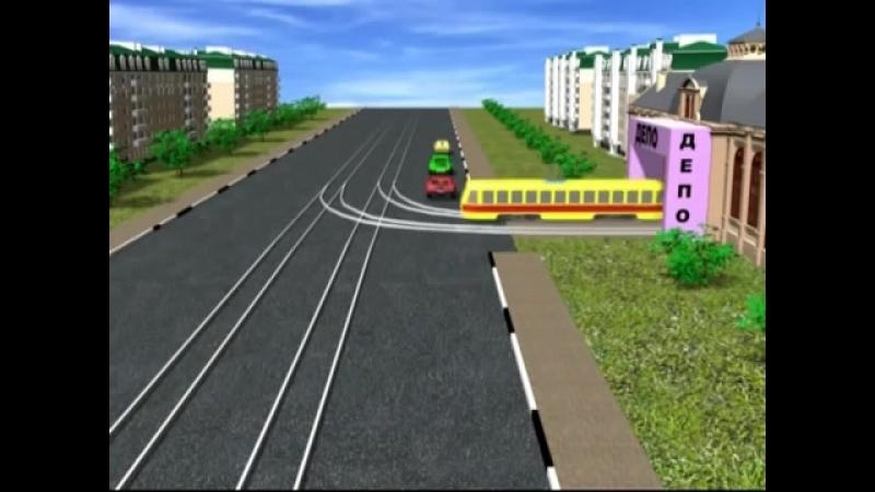 24 Приоритет маршрутных транспортных средств