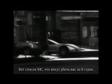 50 Cent Your Life's on the Line перевод. (rus sub)