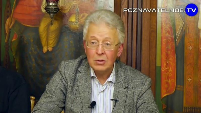 Валентин Катасонов - три стандарта Талмудических отношений согласно Иудаизма