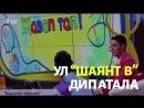 """""""Шаян ТВ"""" - 9 ел булдырмаганны хәзер булдырырлармы?"""