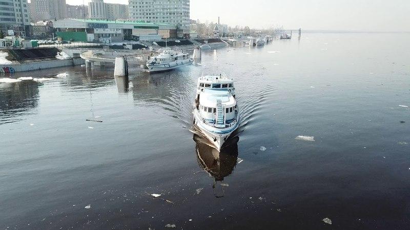 Самара 17.04.2018 Началась навигация,первые рейсы тх ОМ-318