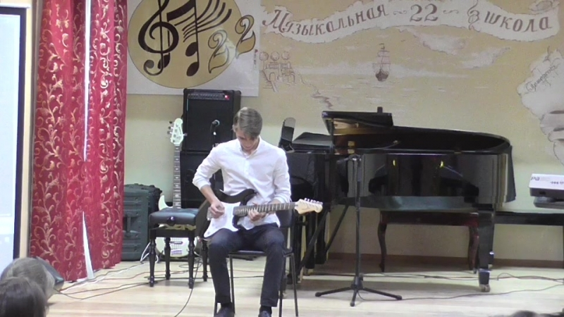 Александр Патрушев - It ain't necessarily so