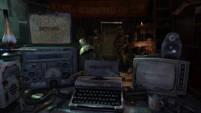 Metro 2033 СТРИМ | Ёжик в тумане