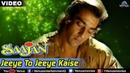 Jeeye To Jeeye Kaise Full Video Song   Saajan   Salman Khan, Sanjay Dutt, Madhuri Dixit   Sad Song