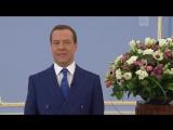 Поздравление Медведева с 8 Марта