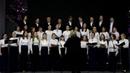 Учебный хор ГГПИ - Белая Берёза