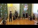 военный танец .mp4