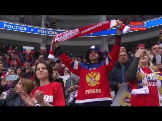 Хор и Soprano Турецкого - Гимн России перед хоккейным матчем Россия-Швеция
