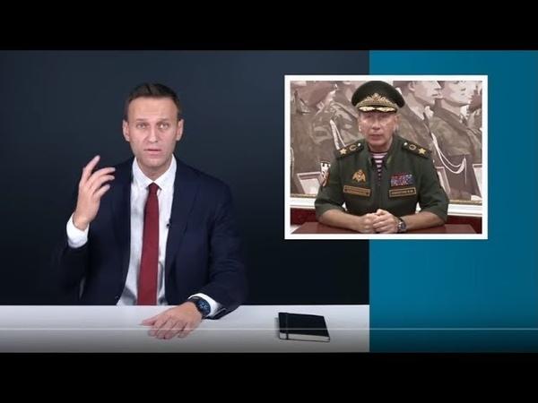 ♐Полковник ВС РФ Александр Глущенко об ответе Алексея Навального и заявлении Путина♐
