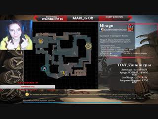 Девушка играет CS GO с подписчиками + РОЗЫГРЫШ СКИНОВ в группе ВК
