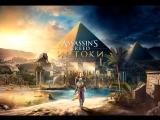 Assassin's Creed Origins - Первоапрельский Ососин (с вебкой)