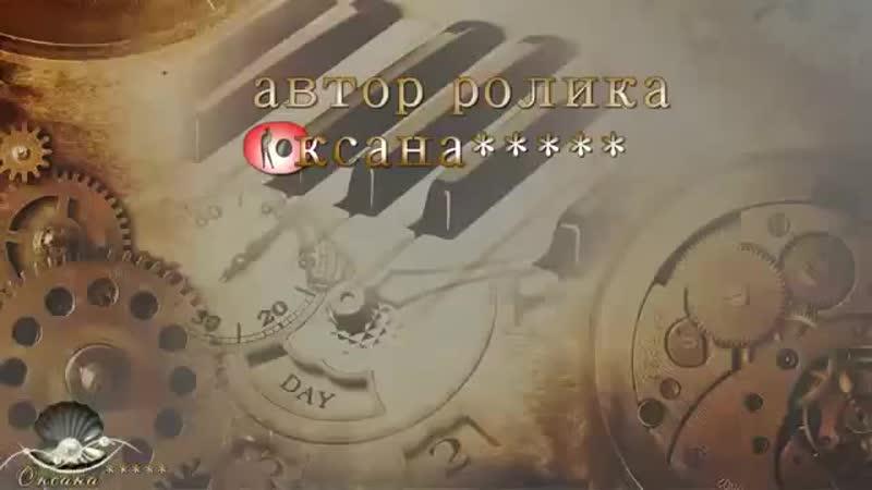 Музыка Сергей Грищук ,ЖИЗНЬ