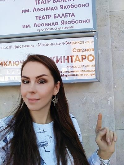 Ксения Сагдиева