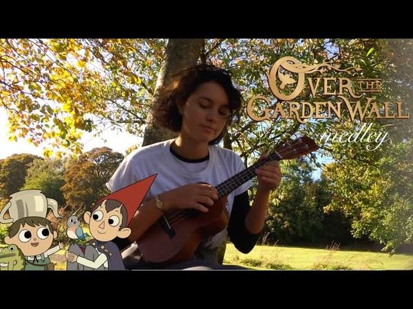 🍂 over the garden wall medley 🎃