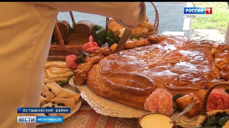 В Осташковском районе прошел гастрономический фестиваль