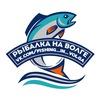 Open Fest Fishing in Volga 2018 Фидер + Спиннинг