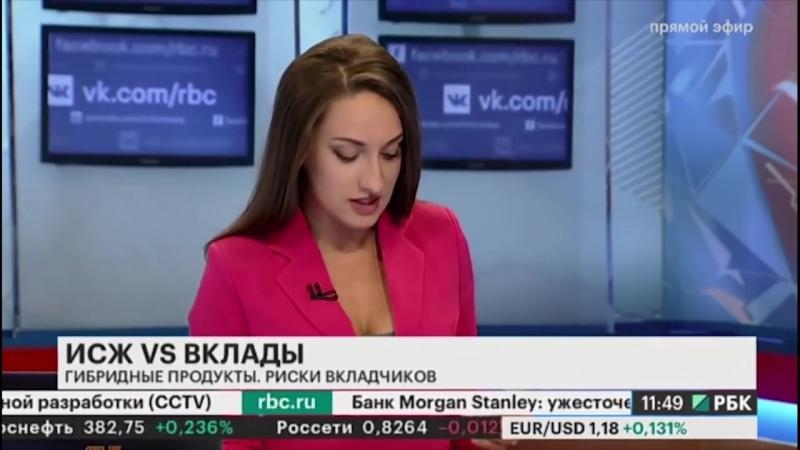 РБК Эксперт 18 мая 2018 года Евгений Шарапов