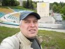 Отдыхаю в парке 9 мая 2017 года День победы город Орёл