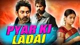 Pyar Ki Ladai (Kabaddi Kabaddi) Telugu Hindi Dubbed Full Movie Jagapati Babu, Kalyani