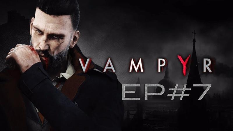 Стрим по Vampyr. Ep7. Устраиваем геноцид. Тестируем вебку Logitech c920.