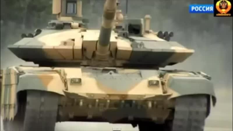Модернизированный танк Т 90С МС