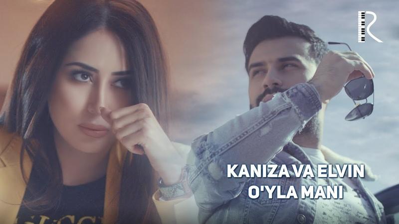 Kaniza va Elvin Mirzezade - O'yla mani | Каниза ва Элвин Мирзазаде - Уйла мани (Düşün məni)