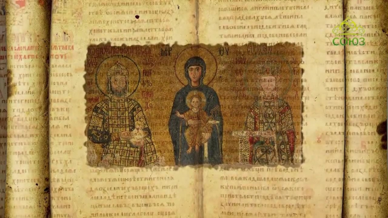 Божий дар Феодоро. Пещерные храмы Крыма. По стопам пустынников и святых. 1 часть