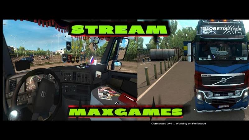 Euro Truck Simulator 2 покатушки в мультиплеере