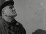 Аннушка (1959)