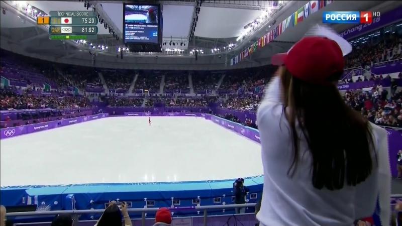 — Я ещё не осознала, что олимпийская чемпионка — Алина Загитова.