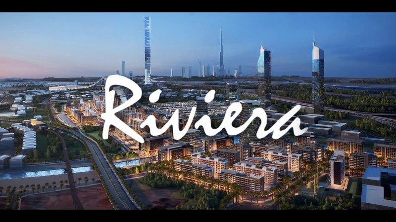 Azizi Riviera At Meydan One Dubai