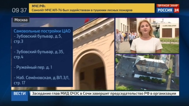 Новости на Россия 24 • Снос самостроя в Москве: в новый список попали 107 строений