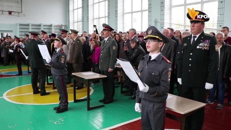 Поповнення у родині кадетів гімназистів.