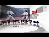Karate WKF получение очков на соревнованиях