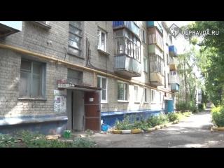 На ульяновских домах ставят суперкрыши http://ulpravda.ru