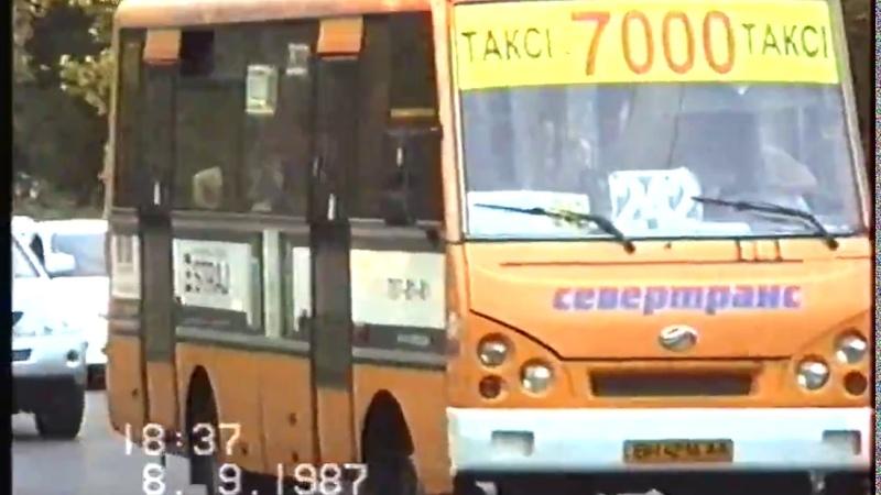 Panasonic M9 тестовое видео [VHS 50FPS]