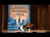 Антонова София Гала-концерт