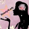 Beauty4Lady - про100 о Красоте с Е. Никулиной