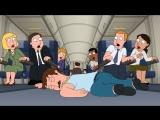 Показательный фрагмент Family Guy (сезон 15 серия 10 - Passenger Fatty-Seven)