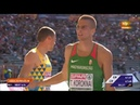 Men 400m Hurdles Round 1 Heat 4 European Athletics Championships Berlin 2018