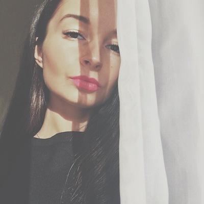 Кристина Кубрина
