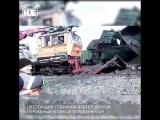Два грузовых поезда столкнулись в Новосибирской области