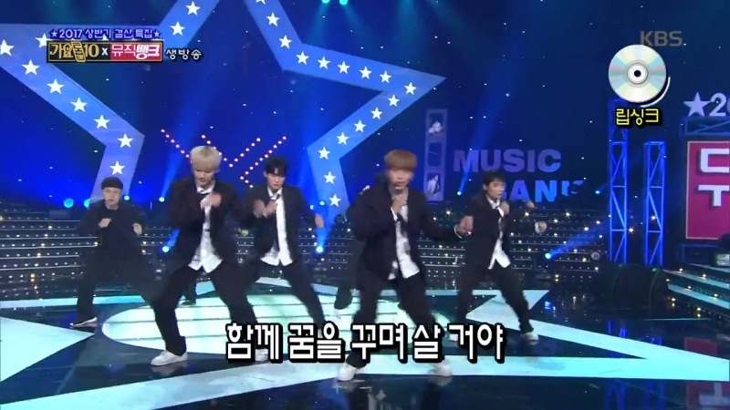 170630 KNK – 도 (Special Stage)(Taesaja (태사자) cover) @ Music Bank