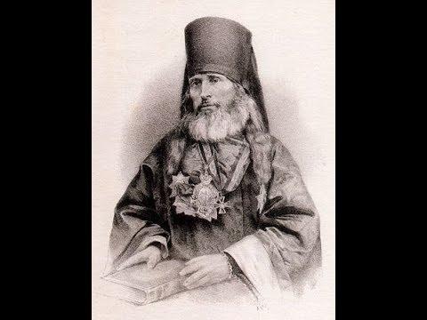 Ч.20 Св. Филарет (Гумилевский), архиепископ Черниговский
