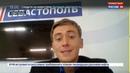 Новости на Россия 24 В Крыму произошла уже вторая за сутки авария на газопроводе