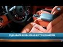 Cum arată noul Rolls Royce Phantom