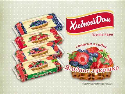 Проморолик Хлебного Дома (Лукошко)