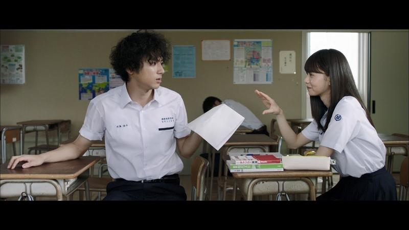 Thinking Dogs / 說不出口的事 (中文字幕短版) 日版『那些年,我們一起追的女孩』電2