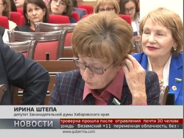Дополнительная нагрузка на бюджет. Новости. 17/10/2018. GuberniaTV